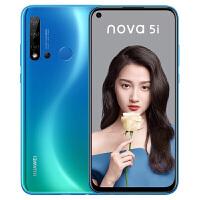【当当自营】华为 Nova5i 全网通6GB+128GB 苏音蓝 移动联通电信4G手机 双卡双待
