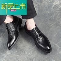 新品上市纹皮鞋男春款商务内增高鞋韩版英伦尖头休闲潮流男士真皮鞋子