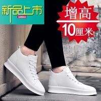新品上市冬季内增高男鞋CM运动休闲鞋男士增高鞋8cm运动鞋高帮增高板鞋