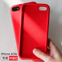 苹果7plus手机壳iphone8液态硅胶6splus女款潮6保护套七软壳iphone7网红个性 iphone 6/6