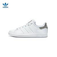 【到手价:364.5元】阿迪达斯三叶草男女童鞋舒适透气小板鞋DB1200