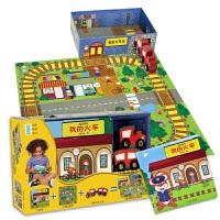 红袋鼠 我的火车站MCT01-1 我的城市系列64页全彩故事书拼图木质玩偶儿童早教益智玩具礼盒套装当当自营