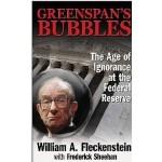 [现货]格林斯潘的泡沫:美国经济灾难的真相