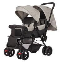 双胞胎婴儿手推车前后坐婴儿车轻便折叠双人双座推车可躺 【伸灰】扶手款 舒适版