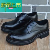 新品上市男士大头皮鞋韩版英伦圆头商务休闲鞋工作鞋时尚潮流内增高男鞋子