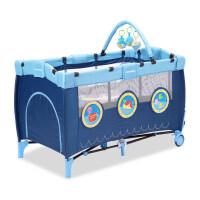 婴儿床多功能可折叠新生儿便携式宝宝儿童床带蚊帐游戏床 海洋系列