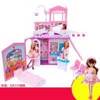 1乐吉儿洋布比娃娃甜甜屋套装大礼盒可儿送女孩的玩具送娃