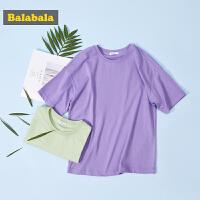 巴拉巴拉女童短袖T恤男2019新款夏装儿童上衣童装亲子装一家三口