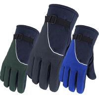 男士冬季保暖防寒防风骑行手套双层加绒加厚耐磨摇粒绒手套