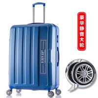 超大容量32寸30寸出国拉杆箱大号行李箱旅行箱包皮箱男硬厚 32寸 加厚板材 买一送六