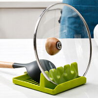 泰蜜熊厨房置物架锅盖架厨房用品锅铲架勺子收纳架子家用神器收纳置物架