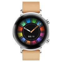 【当当自营】HUAWEI WATCH GT2(42mm)暖砂杏 华为手表 运动智能手表