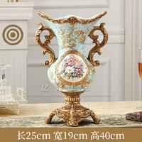 奢华餐桌花瓶摆件复古欧式客厅家具装饰品电视柜插花创意家居摆设 浅蓝色 花瓶底部有孔