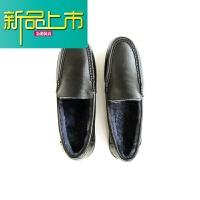新品上市我男鞋太好穿 皮毛一�w加�q一�_蹬保暖牛皮鞋鞋男大�a冬 黑色(25�左右�l)