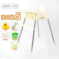 宝宝餐椅儿童餐桌椅婴儿椅便携式座椅小孩饭桌多功能吃饭椅子