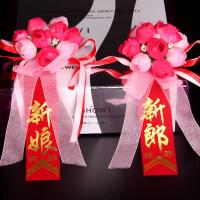 胸花结婚庆用品创意婚礼韩式新郎新娘仿真胸花伴郎伴娘