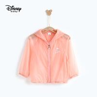 迪士尼童装女童快乐星球女童梭织连帽皮肤衣夏季衣服新款
