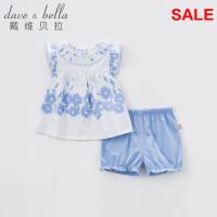 [2件3折价:74.1]davebella戴维贝拉夏季新款女童浅蓝印花公主套装 宝宝幼儿两件套