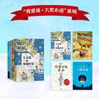 """我�圩x・大��小�f""系列(套�b共4�裕�"
