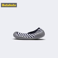 巴拉巴拉婴儿鞋子女宝宝软底步前鞋男休闲袜鞋新款夏季透气潮