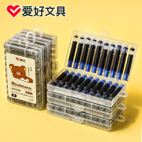爱好轻松熊墨囊210支钢笔墨囊可替换 可擦纯蓝小学生用蓝黑色墨水墨胆三年级专用直液式墨蓝笔芯通用儿童练字