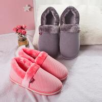 泰蜜熊棉拖鞋女冬季家居全包脚包跟室内厚底月子保暖情侣棉鞋男家用带跟