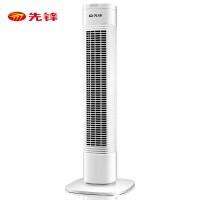 先锋(SINGFUN)塔扇DTS-G2 无叶风扇 电风扇 落地扇家用静音风扇 空气循环扇