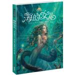 至美童话殿堂:海的女儿
