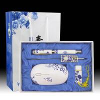青花瓷陶瓷笔u盘鼠标书签四件套 实用创意礼品送老师客户 单位商务礼品定制logo