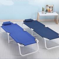 折叠床 户外室内便携式简易折叠床单人床家用躺椅午休床折叠椅成人午睡床陪护便携行军床