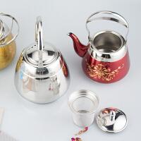 壶烧水壶不锈钢茶壶加厚带过滤网家用/餐厅/酒店烧水泡茶壶