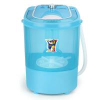 小鸭 XPB20-258K 迷你型洗衣机洗脱一体便捷小巧单筒婴儿小型