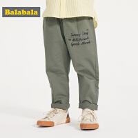 巴拉巴拉宝宝长裤儿童裤子春季2019新款童装男童休闲裤直筒裤时尚