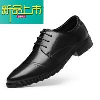 新品上市男鞋冬季真皮加绒青年休闲牛津鞋男英伦商务正装小码男士皮鞋