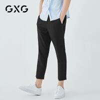 GXG男装 秋季男士商场同款休闲九分裤修身黑色长裤男#182202208