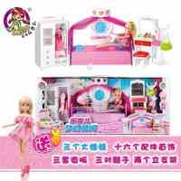 1乐吉儿梦幻房间衣橱洋布芭比娃娃套装大礼盒女孩公主生日礼物玩具