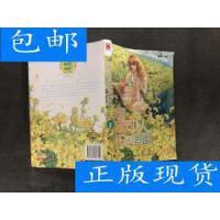 [二手旧书8成新]可不可以不勇敢 /奈奈 著 湖南少年儿童出版社