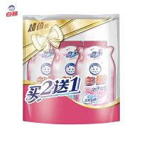 【领券直降50】白猫 洁净柔香 洗衣液 3斤 袋装 家庭机洗洗衣液 (500g*3袋)