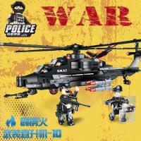 沃马积木拼插益智玩具男孩生日礼物模型 特警战队之霹雳火武装直升机-10(491PCS)