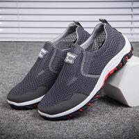 老北京男凉鞋新款休闲中老年人男士旅游运动爸爸网鞋夏季男式