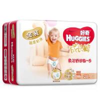 [当当自营]好奇 Huggies 金装成长裤 XXL28片 加加大号裤型纸尿裤【男女通用】【15kg以上】