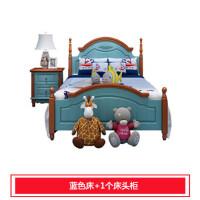 【支持礼品卡】儿童床单人美式男孩套房家具1.2m1.5米女孩公主组合小学生3ri