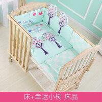 婴儿床摇床可加长拼接大床实木多功能新生儿宝宝床无漆环保