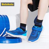 【3件4折价:67.96】巴拉巴拉男童鞋子新款夏季中大童鞋女童运动鞋透气休闲跑步鞋
