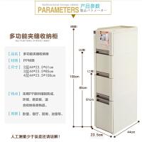 23.5cm夹缝收纳柜缝隙储物整理柜冰箱夹缝置物架抽屉式浴室收纳柜 咖色