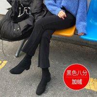 打底裤女高腰加绒牛仔裤女2019新款秋冬季垂感阔腿裤黑色九分微喇叭裤 (加绒)