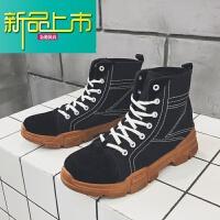新品上市男士马丁靴19春季新款中帮复古靴子韩版潮流学生百搭保暖工装靴