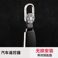 汽车遥控器钥匙扣创意汽车钥匙链挂件男士腰挂钥匙圈环