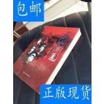 [二手旧书9成新]解放宁夏 /于小龙、唐志军 宁夏人民出版社