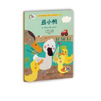 丑小鸭 [法]戈多 改编,[法] 拉佩尔 绘,赵然 现代出版社